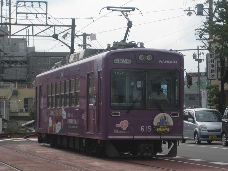 [2014年の夏] 京福電気鉄道 Img_5212