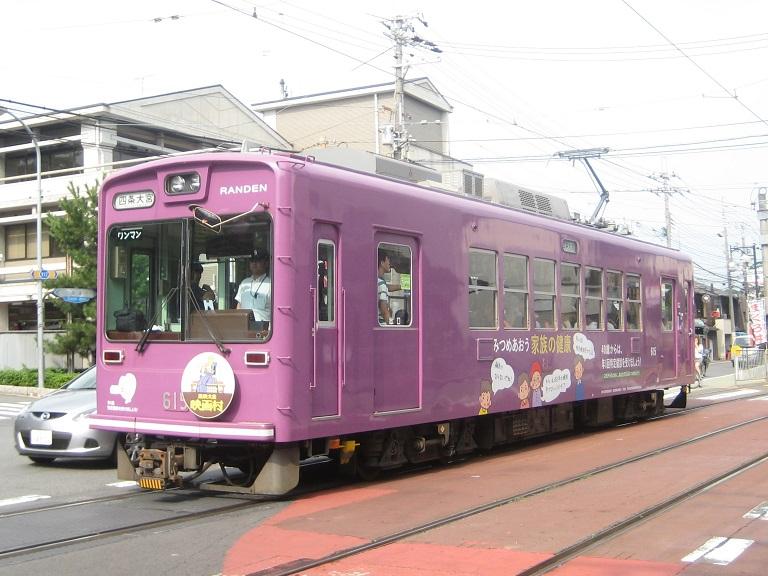 [2014年の夏] 京福電気鉄道 Img_5213