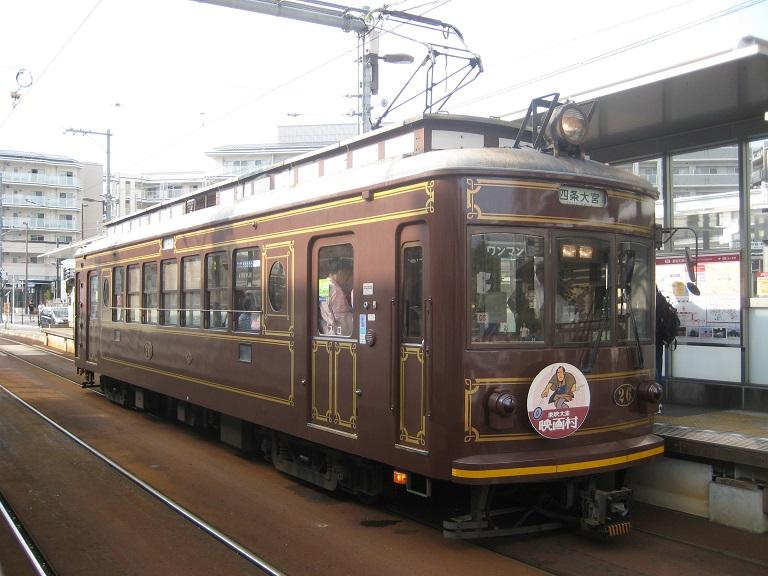 [2014年の夏] 京福電気鉄道 Img_5215