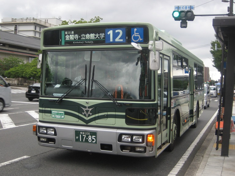 京都200か17-85 Img_5219