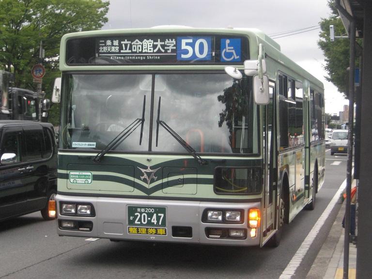 京都200か20-47 Img_5220