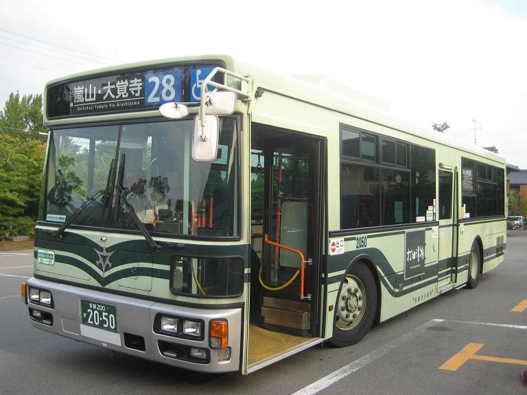 京都200か20-50 Img_5221