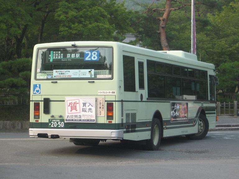 京都200か20-50 Img_5222