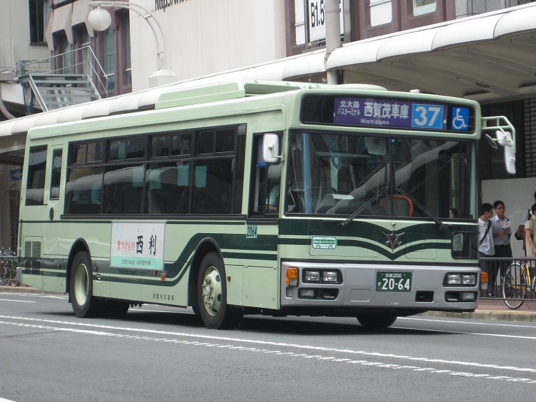 京都200か20-64 Img_5224