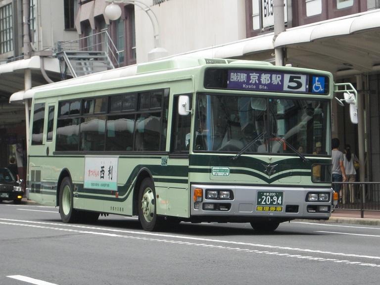 京都200か20-94 Img_5225