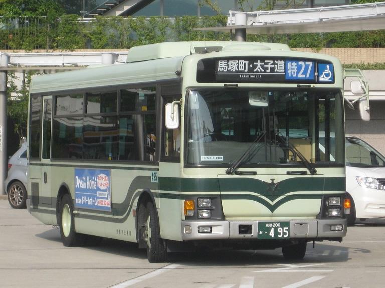 京都200か・495 Img_5228