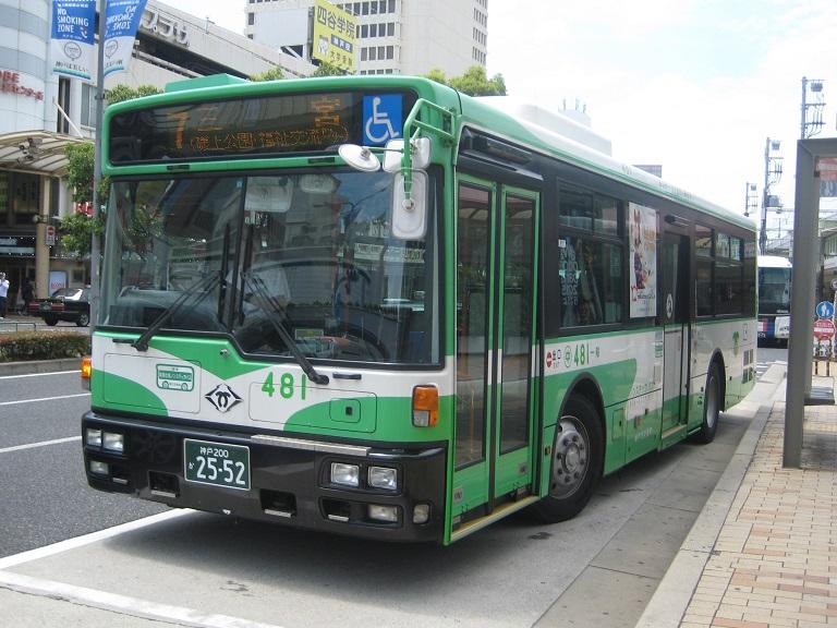 [2014年の夏][神戸市] 神戸市バス Img_5310