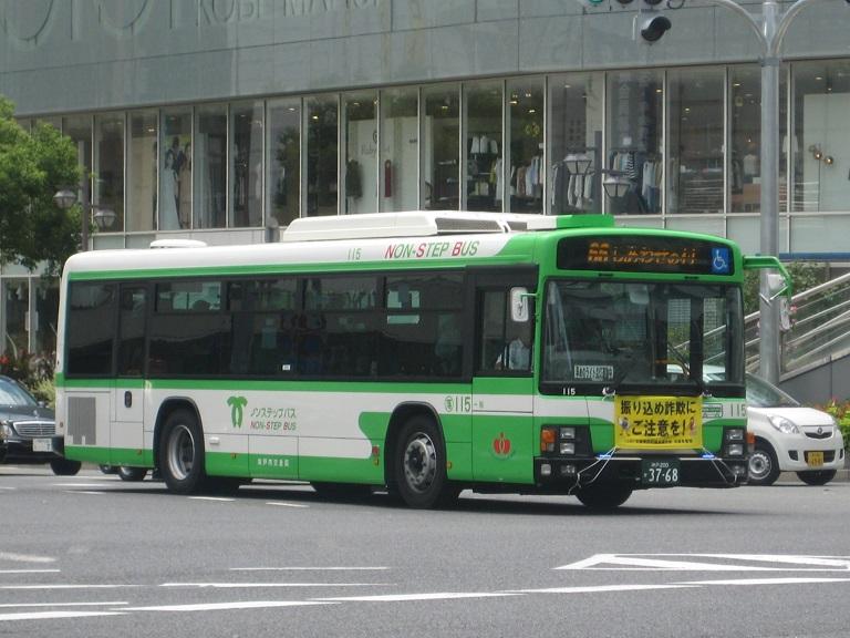 [2014年の夏][神戸市] 神戸市バス Img_5312