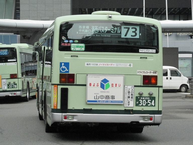 京都200か30-54 Img_5326