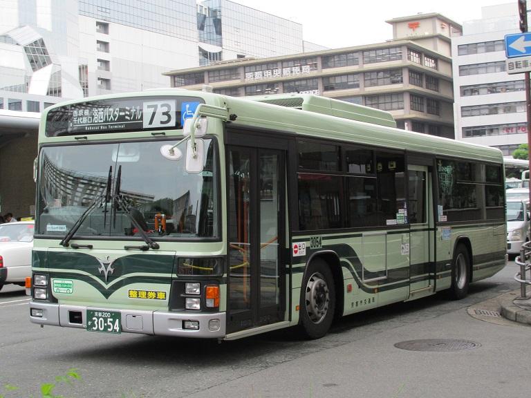 京都200か30-54 Img_5327