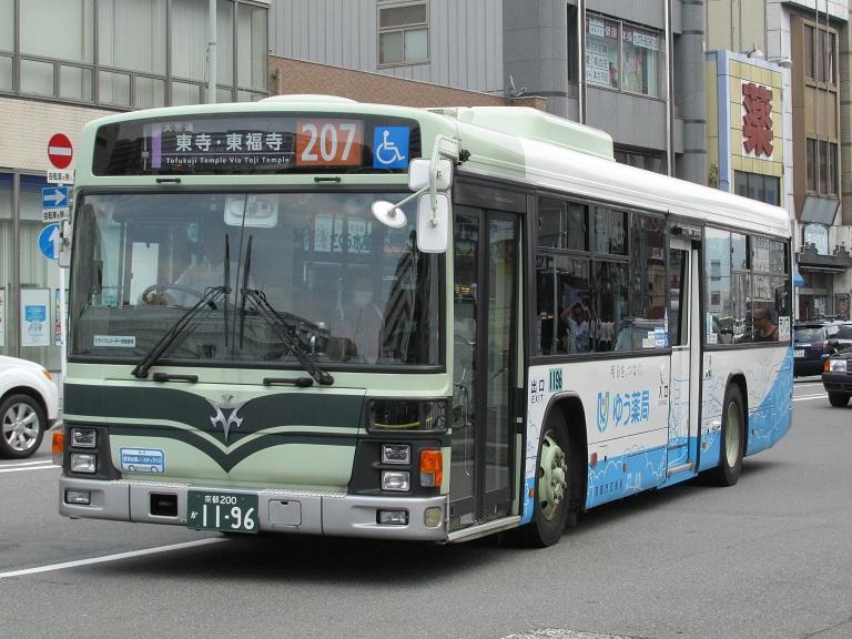 京都200か11-96 Img_5328