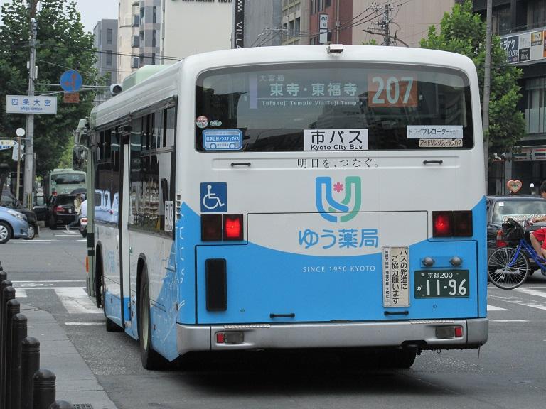 京都200か11-96 Img_5329
