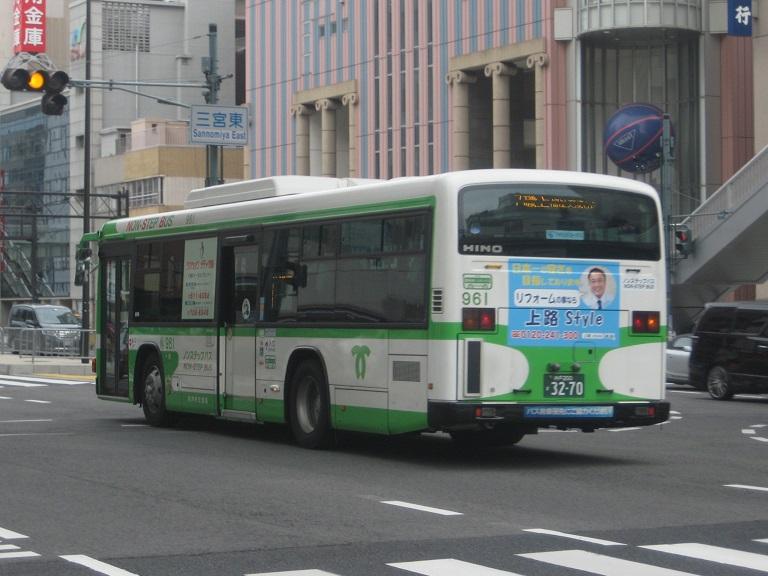[2014年の夏][神戸市] 神戸市バス Img_5412