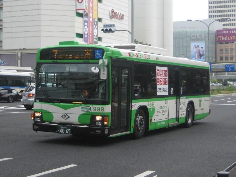 [2014年の夏][神戸市] 神戸市バス Img_5413
