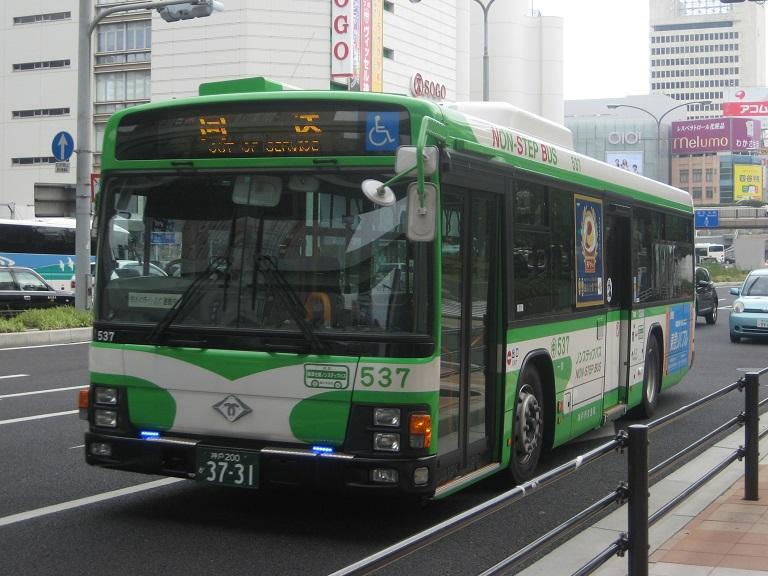 [2014年の夏][神戸市] 神戸市バス Img_5415