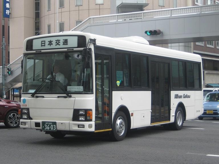 [2014年の夏][神戸市] 日本交通 Img_5419