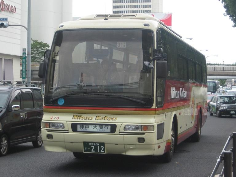 [2014年の夏][神戸市] 日本交通 Img_5422