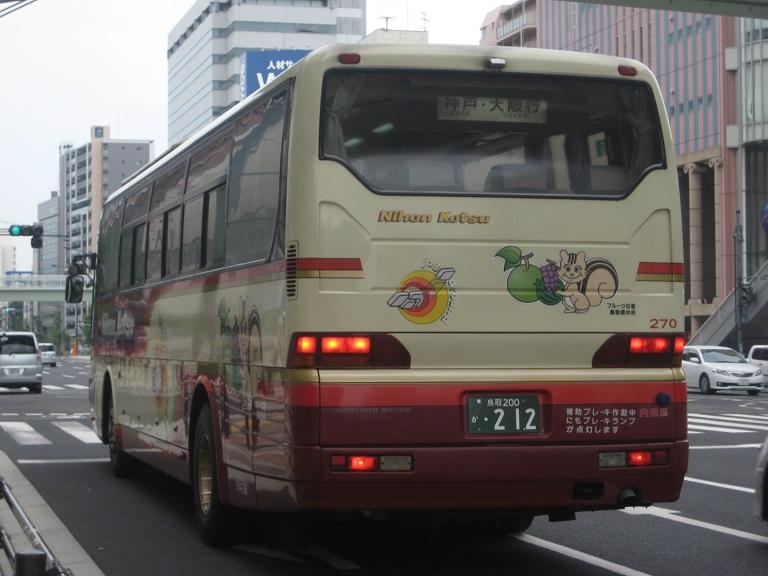 [2014年の夏][神戸市] 日本交通 Img_5423