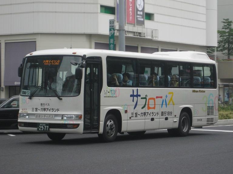 [2014年の夏][神戸市] 日本交通 Img_5425