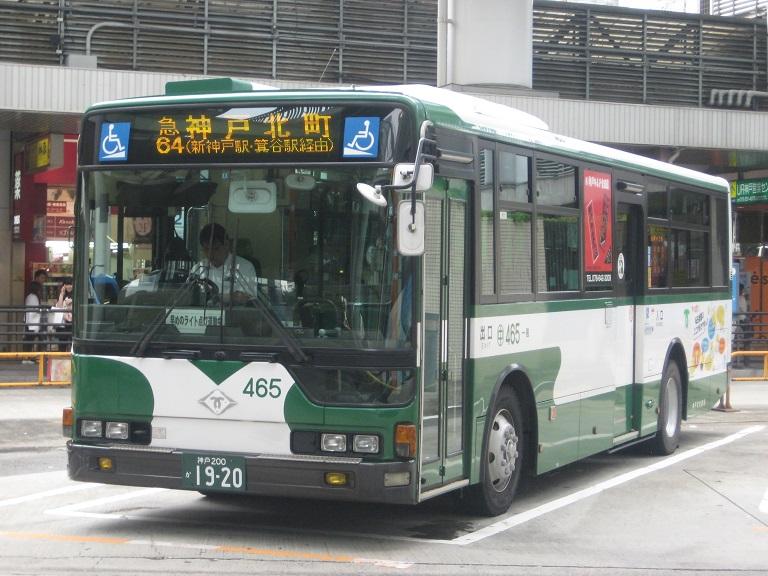 [2014年の夏][神戸市] 神戸市バス Img_5510