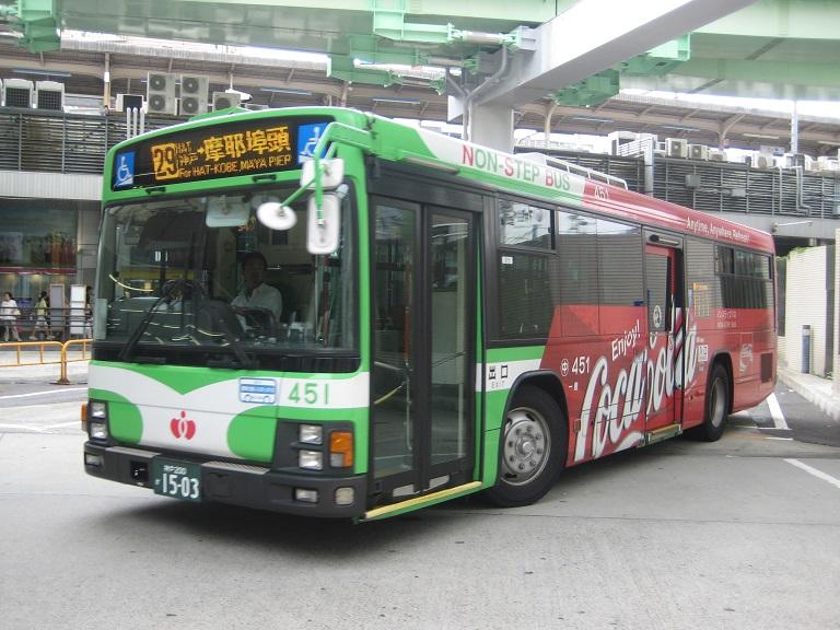 [2014年の夏][神戸市] 神戸市バス Img_5511