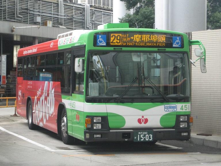[2014年の夏][神戸市] 神戸市バス Img_5512