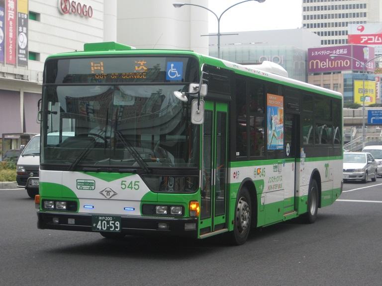 [2014年の夏][神戸市] 神戸市バス Img_5514