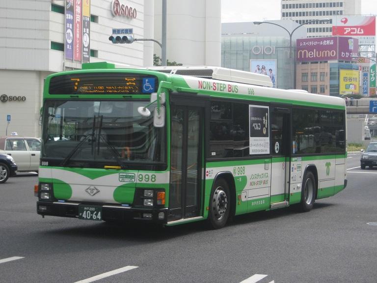 [2014年の夏][神戸市] 神戸市バス Img_5516