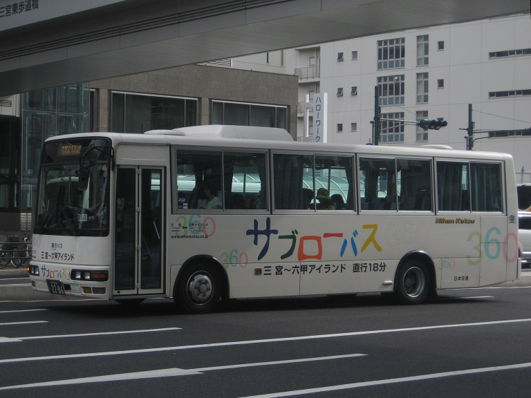 [2014年の夏][神戸市] 日本交通 Img_5519