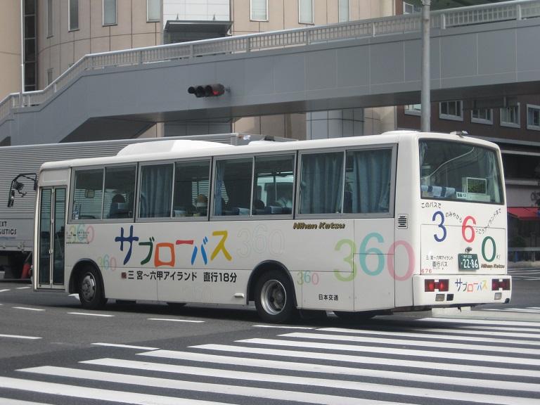 [2014年の夏][神戸市] 日本交通 Img_5520