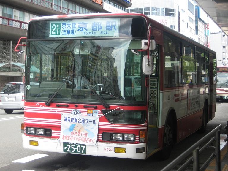 [2014年の夏][京都市] 京阪京都交通 Img_5712