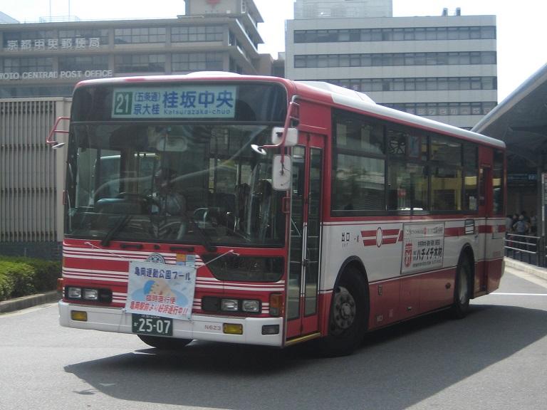 [2014年の夏][京都市] 京阪京都交通 Img_5713