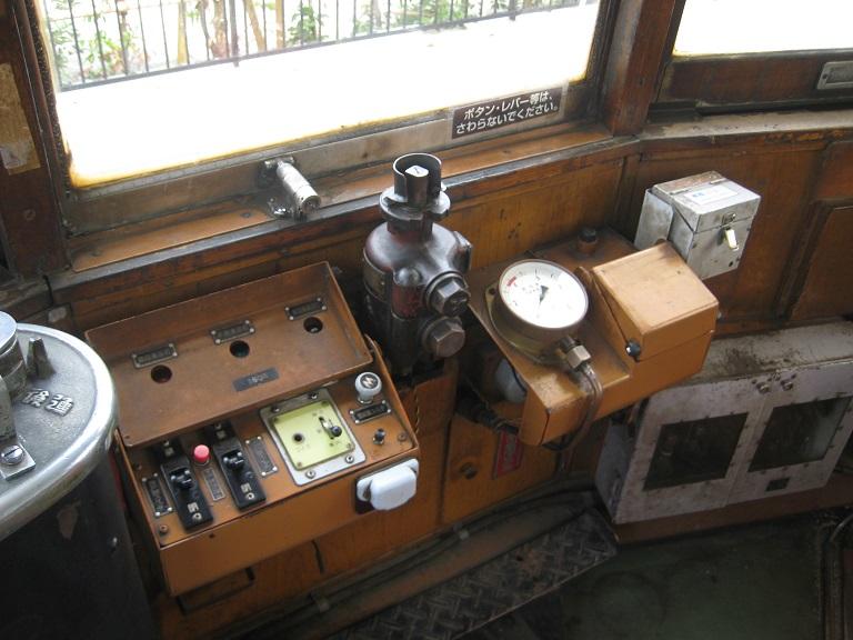 [2014年の夏] 京都市電気局 Img_5917