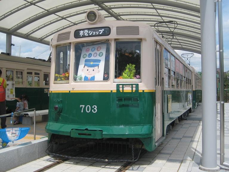[2014年の夏] 京都市電気局 Img_6017