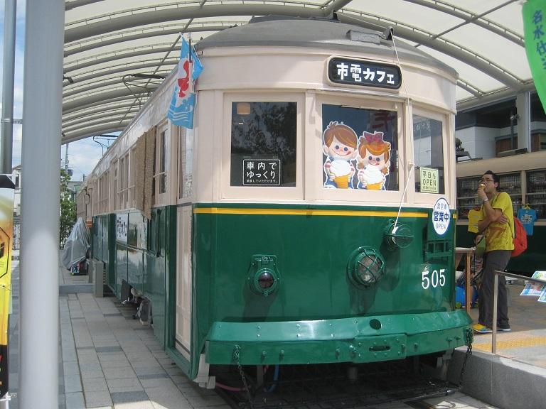 [2014年の夏] 京都市電気局 Img_6018