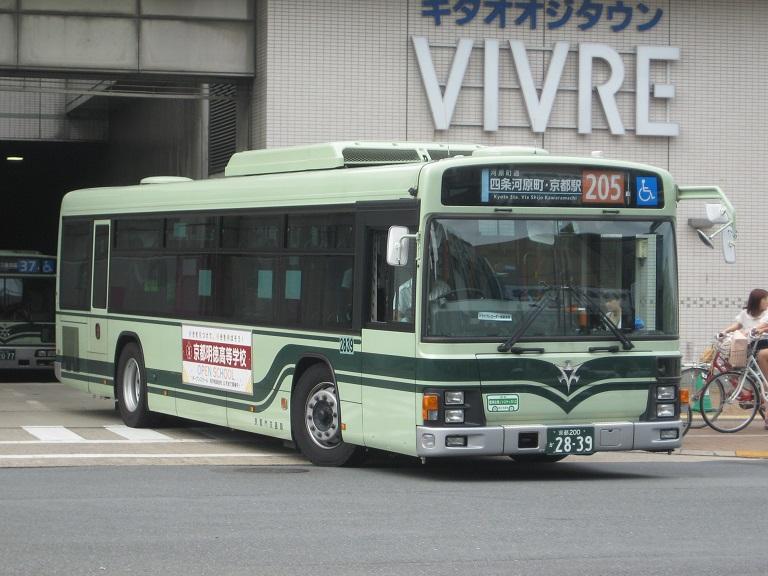 京都200か28-39 Img_6419