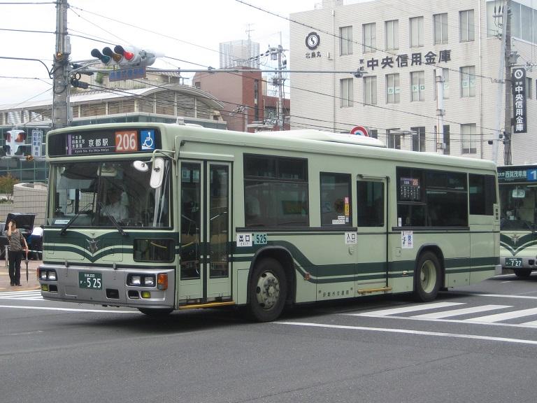 京都200か・525 Img_6421