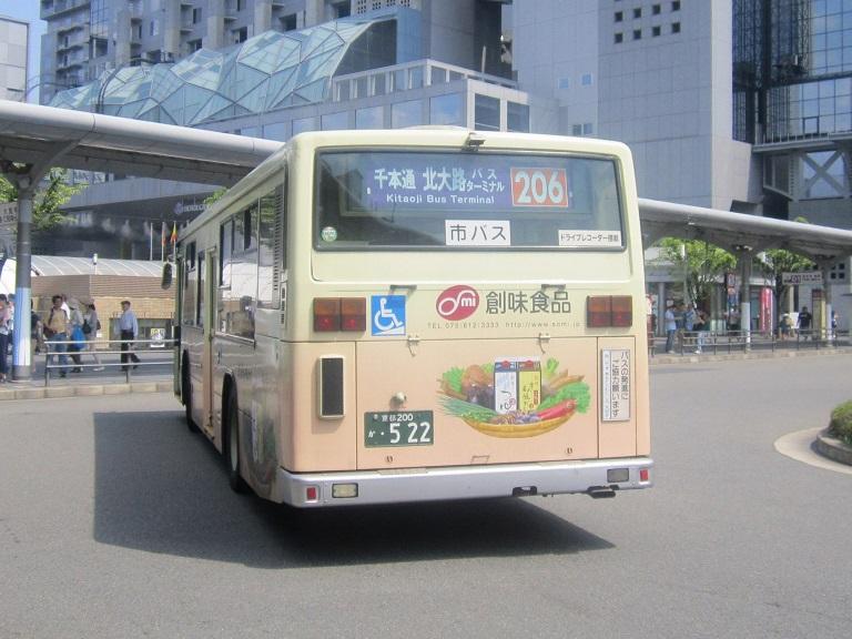 京都200か・522 Img_6511