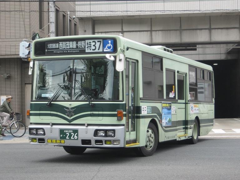 京都200か・226 Img_6515