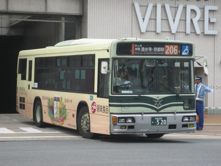 京都200か・520 Img_6519