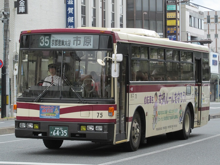 75 Img_7111