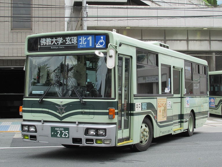 京都200か・225 Img_7118