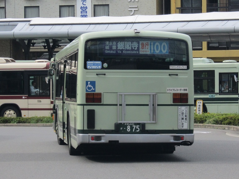 京都200か・875 Img_7212