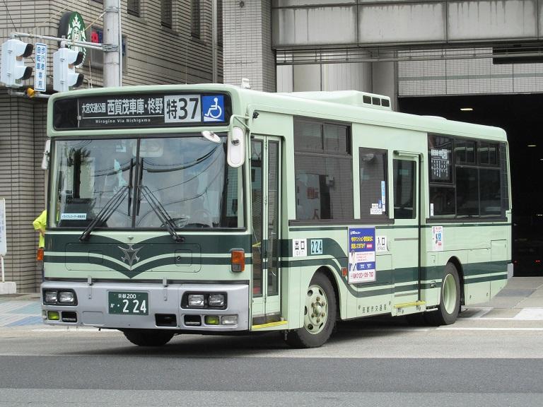 京都200か・224 Img_7214