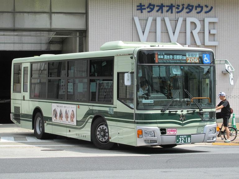京都200か32-18 Img_7219