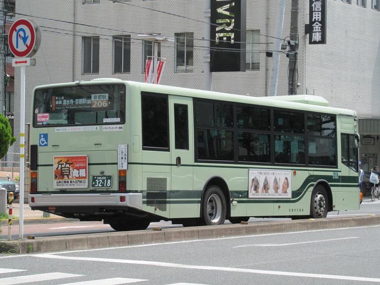 京都200か32-18 Img_7220