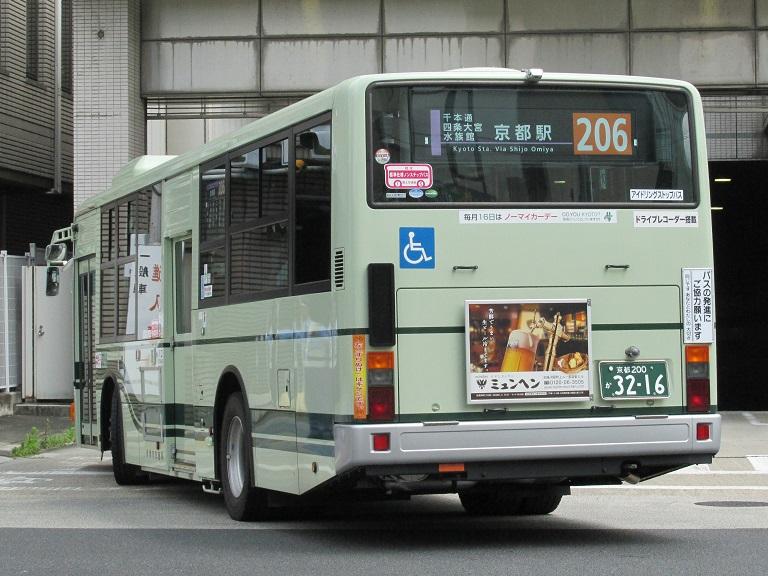 京都200か32-16 Img_7222