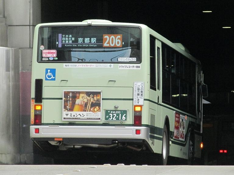 京都200か32-16 Img_7223