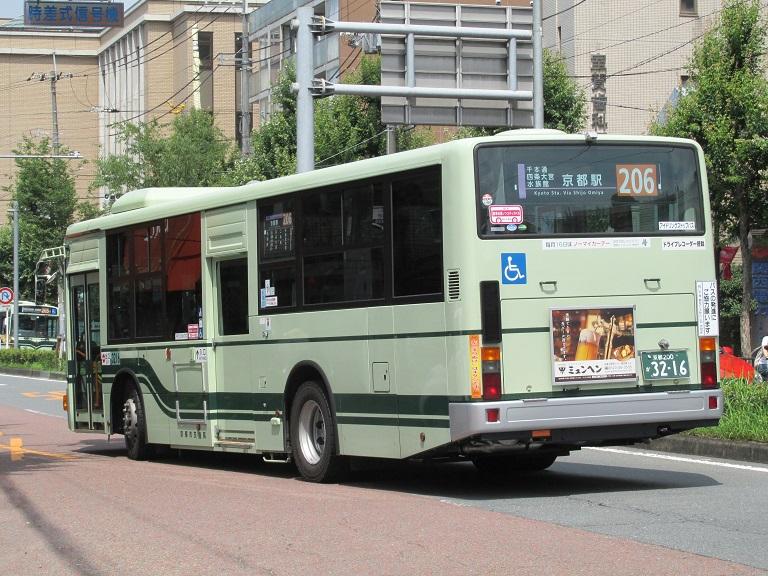 京都200か32-16 Img_7225