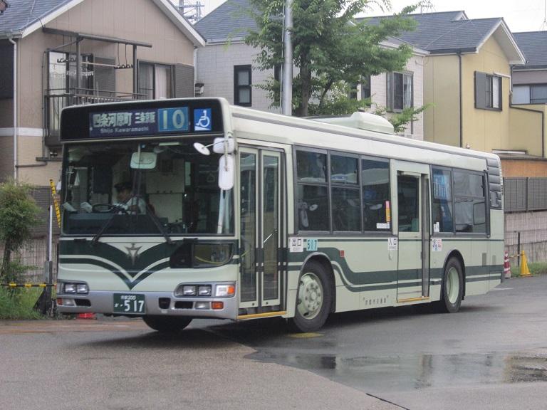 京都200か・517 Img_7313
